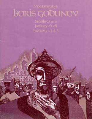 1977/78 Boris Godunov Cover