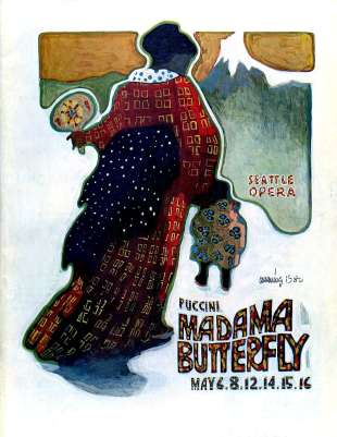 1981-82 Madama Butterfly Cover