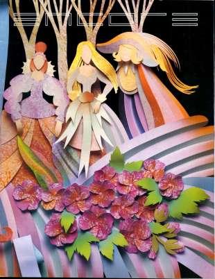 1989-90 Le nozze di Figaro Cover