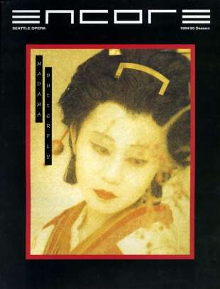 1994-95 Madama Butterfly Cover