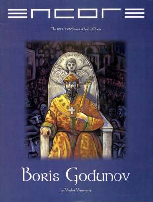 1999-00 Boris Godunov Cover