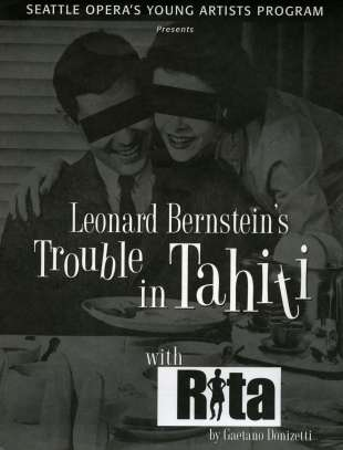 YAP 2007 Trouble in Tahiti Cover